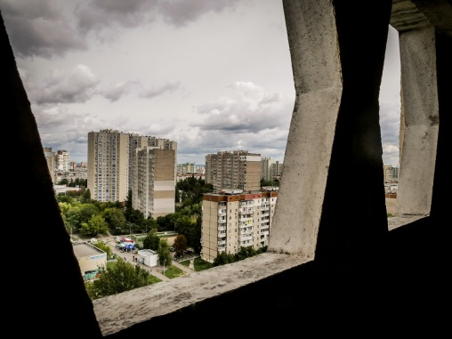 View from Andriy's flat