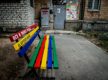 Benches with politician's name on it