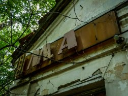Chernobyl_01