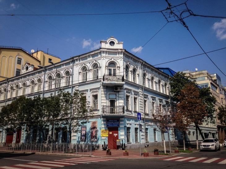 kiev_13
