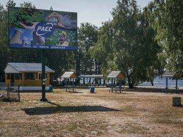 White lake resort