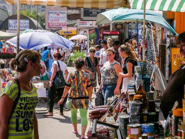 Kovel market