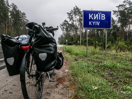 Kiev city limits