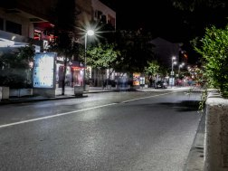 Podgorica night
